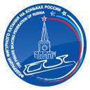 II этап Кубка России 2013